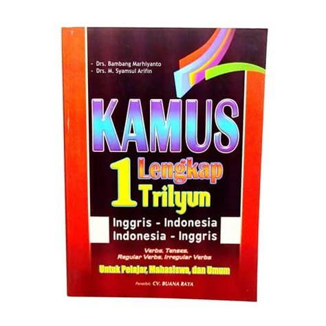 Hc Kamus Lengkap Inggris Indonesia Indonesia Inggris grosir buku kamus lengkap 1 trilyun inggris indonesia toko grosir termurah