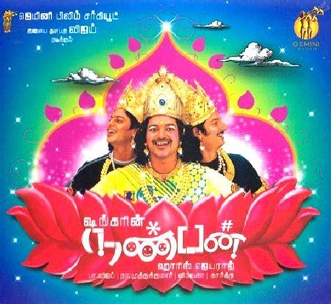 blog nanban  tamil mp songs