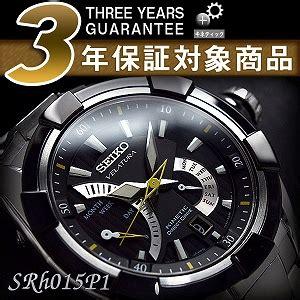 Seiko Velatura Silver Black seiko specialty store 3s seiko velatura kinetic direct