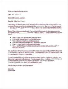 Cabin Crew Cover Letter by Application Letter Cover Letter Template For Cabin Crew
