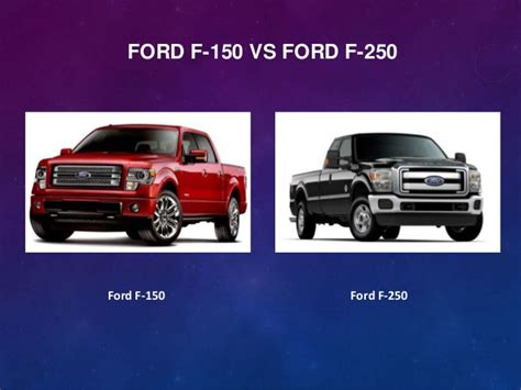 ford f 150 vs ford f 250