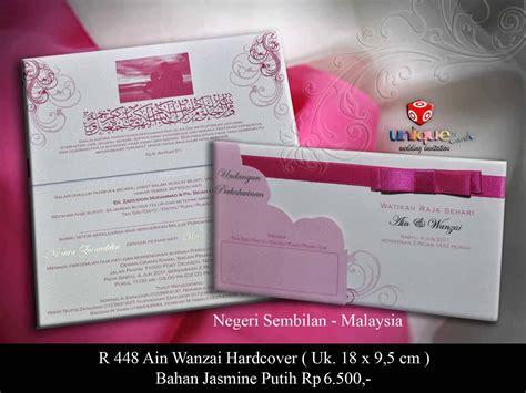 hardcover wedding card malaysia undangan pernikahan hardcover ain wanzai