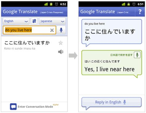 android pattern web url google 東日本大震災を受けてandroid向け翻訳アプリを試験提供 mdn design