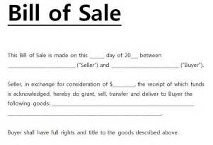 bill of sale template doc bill of sale template word free bill of sale template