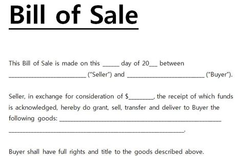 bill of sale template word free bill of sale template