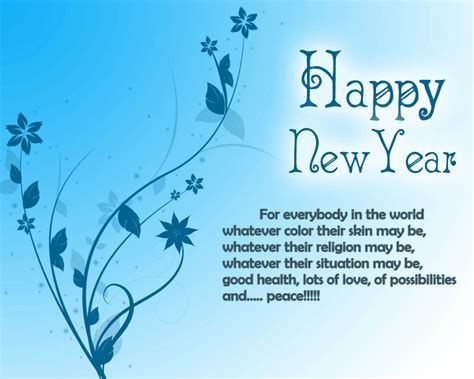 free download happy new year greeting cards 2017