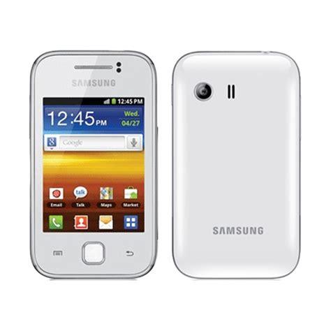 Samsung Galaxy Y S5360 Antispy Antigores cara mengatasi tombol samsung android galaxy gt s5360 yang tidak berfungsi titano boa