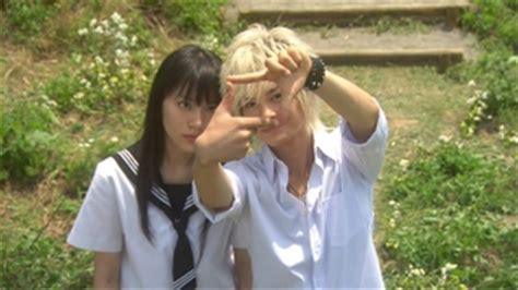 film drama mika cassiopeia osaki uso tsuki