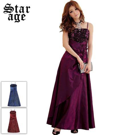 Longdress Blue Big Size Limited purple blue big size formal dresses dinner dresses gown dress ankle length
