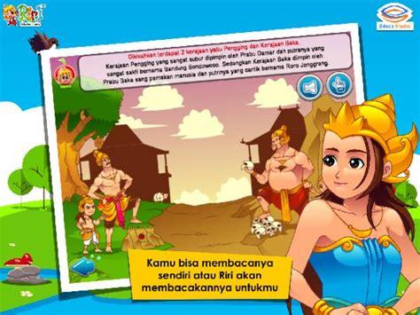 Komik Seri Cheerful Days Yuka Shibano 1 2 Tamat riri roro jonggrang educa studio learning apps toys toddler apps