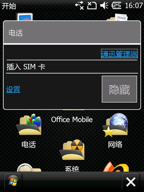 themes android sdk wm6 5 3 android themes xda forums
