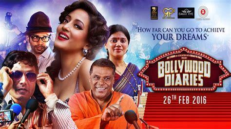 film india terbaru februari 2016 bollywood diaries official trailer raima sen ashish