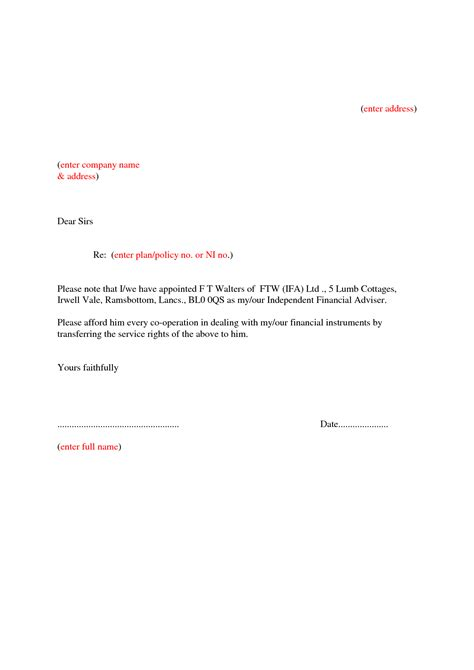 blank template for business letter best photos of blank business letter template blank