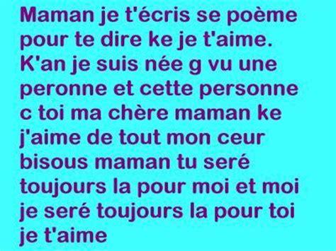 Lettre De Remerciement Maman Po 232 Me Pour Te Dire Je T Aime Maman Slt Mes Amis