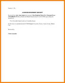 Acknowledgement Receipt Template 9 Acknowledgement Form Template Basic Resume Layouts