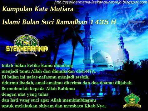 kumpulan kata mutiara islami bulan suci ramadhan