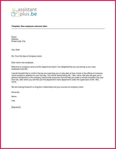 appointment letter new joinee appointment letter new joinee 28 images appointment