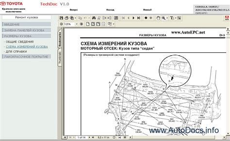 download car manuals 2007 toyota corolla parking system toyota corolla toyota auris rus parts catalog order download