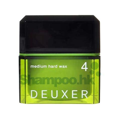 No3 Deuxer Medium Wax 4 80g 造型產品 造型泥 003 deuxer medium wax 4