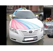 Decorate Car Wedding  Decor Picture Ideas YouTube