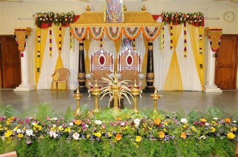 Pin by Nandini Vittal on Vivek flowers   Wedding stage