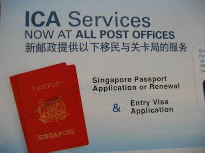 apply for or renew your singapore passport at post office