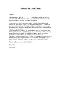 Summer Associate Cover Letter by Summer Cover Letter Hashdoc