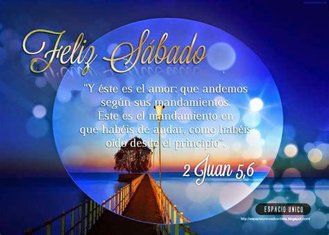 tarjetas cristianas de feliz sabado feliz sabado tarjetas cristianas gratis tustarjetitas com