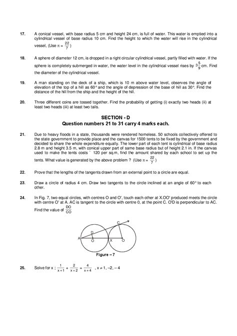 Download CBSE Class 10th Maths Question Paper With
