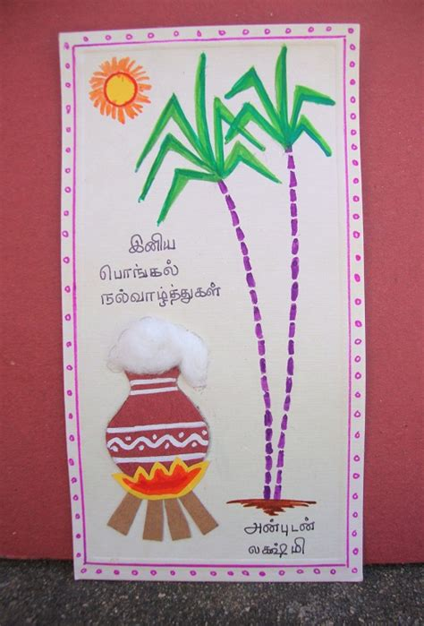 how to make pongal greeting card design m de by lakshmi