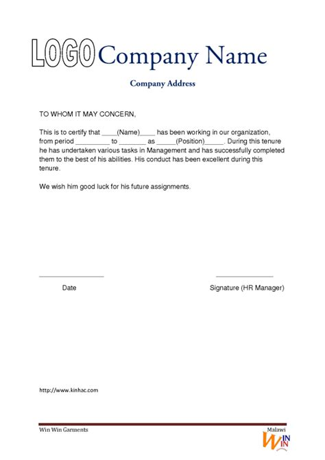 Experience Letter Given By Employer Experience Letter From Employer Sle Free Resumes Tips