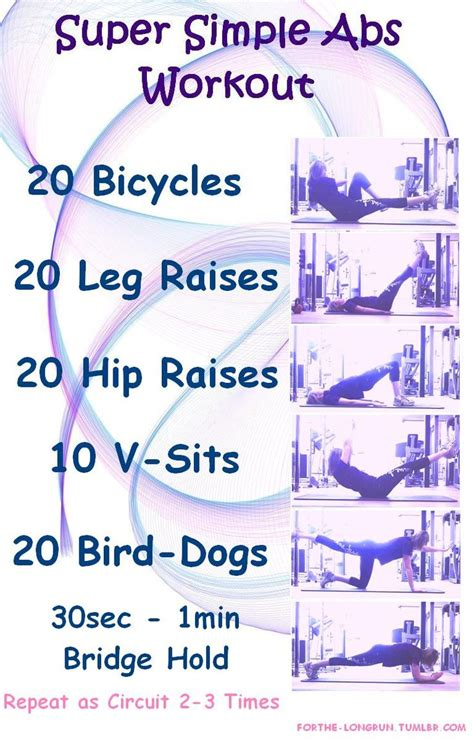 simple ab workout simple and ab workouts on