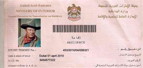 Slip Abu Pink uae investor visa for residence dubai free zone company