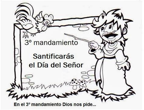 dibujo segundo mandamiento el nombre de dios es santo picture recursos did 225 cticos de religi 243 n recursos did 193 cticos de