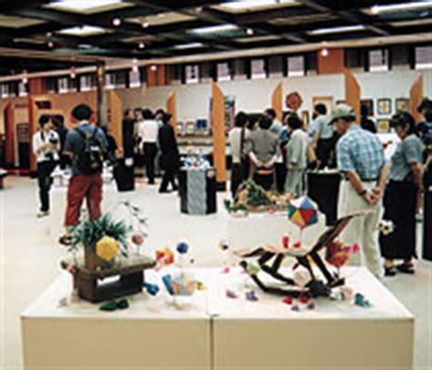 Nippon Origami Museum - origami trivia exploring origami culture
