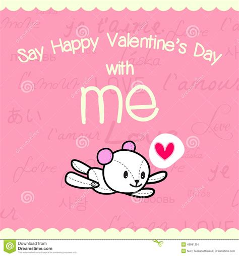 happy valentines day to me say happy s day with me 02 01 stock vector