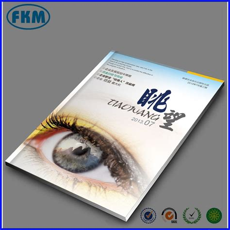 ls for cheap cheap magazine printing ls magazine with china suplier