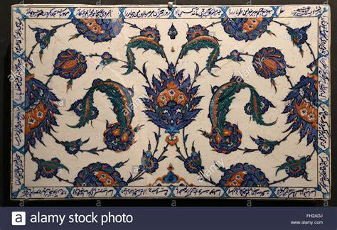 ottoman empire stock photos ottoman empire stock