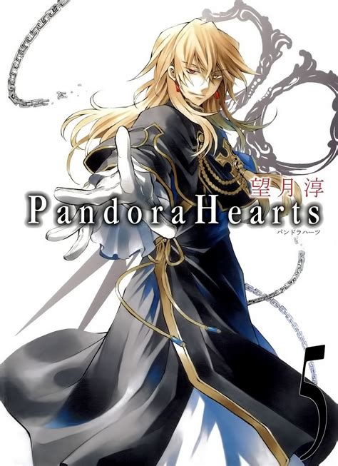 Pandora Hearts Volume 2 my recs