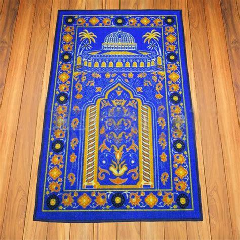 how to make a prayer rug muslim prayer rug portable prayer mat eid gift praying ebay