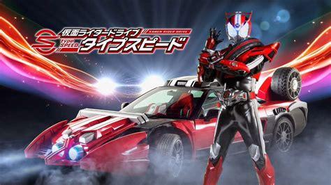 drive in movie jakarta jual kamen rider drive full episode movie subtitle
