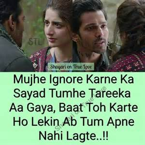 17 best images about hindi shayari on pinterest quotes quotes allah and sms message