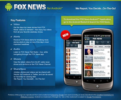 fox news app for android fox news app lands on android