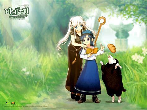 mabinogi forums mabinogi image 55782 zerochan anime image board