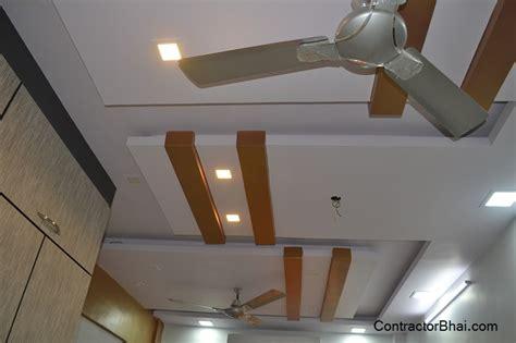 benefits of false ceiling contractorbhai