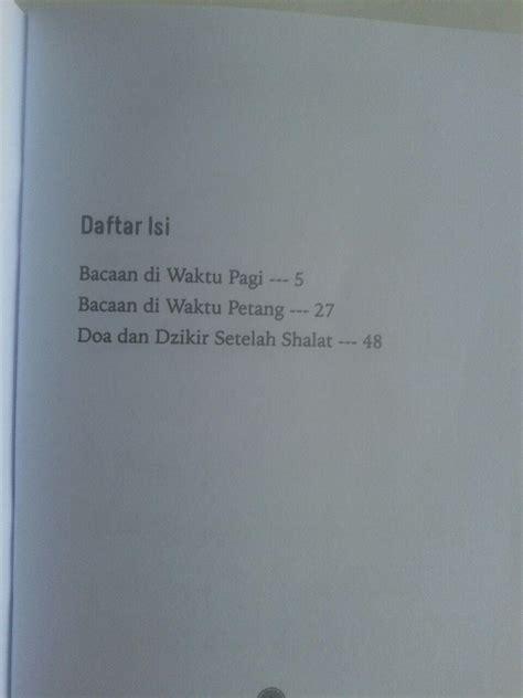 Buku Saku Dzikir Pagi Petang Dzikir Sesudah Shalat Fardhu buku saku dzikir pagi dan petang dilengkapi doa dzikir shalat