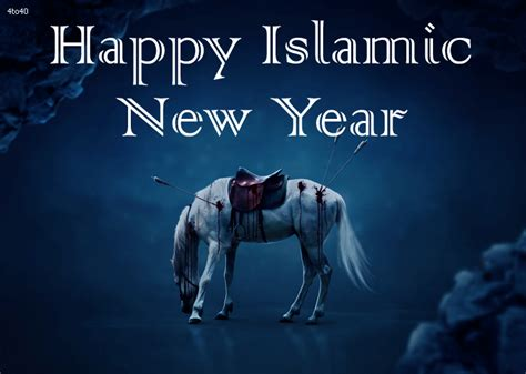 happy new islamic year wishes 40 happy muharram greeting pictures and photos