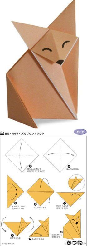 Origami Pages - free coloring pages origami easy 101 coloring pages