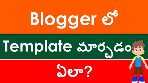 how to upload custom template in blogger telugu how to