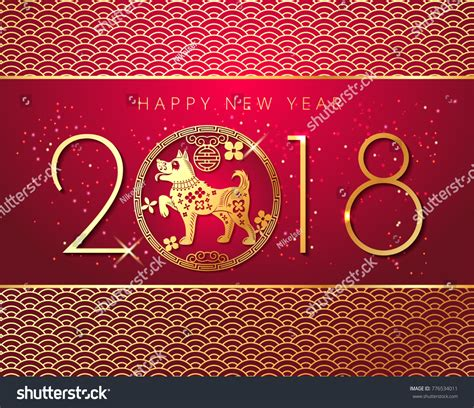 new year paper cutting template happy new year 2018 new stock vector 776534011